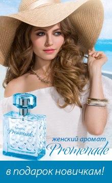 Фото №363482972 со страницы Асият Гиримовой