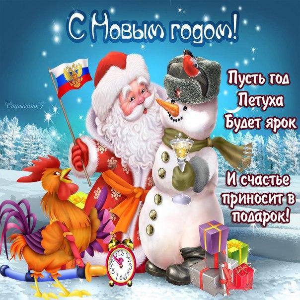 Фото №456252345 со страницы Евгения Егорова