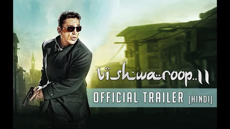 Vishwaroop 2 | Official Trailer | Kamal Haasan, Rahul Bose | August 10, 2018
