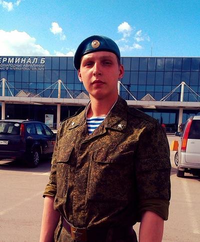 Виталий Комаров, 17 апреля 1994, Вихоревка, id97933171