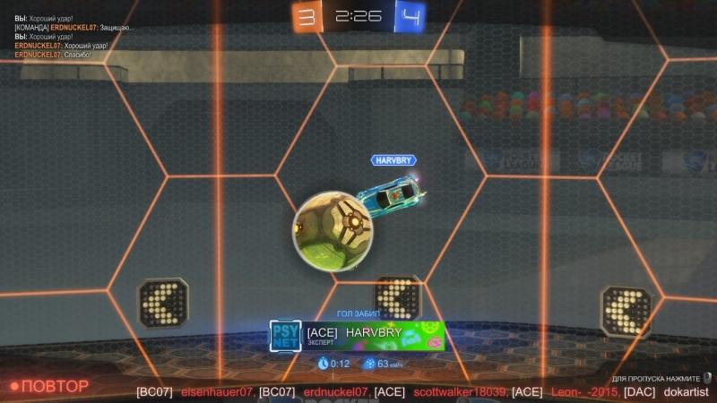 Rocket league - Драматичный матч 7-6