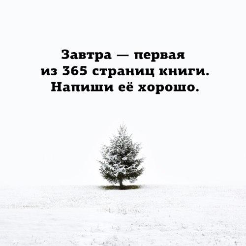 Светлана Чирвоная | Новополоцк