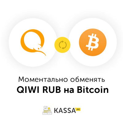 калькулятор bitcoin mining calculator-15