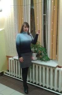 Ольга Гаврушева, 3 января 1989, Гомель, id134793537