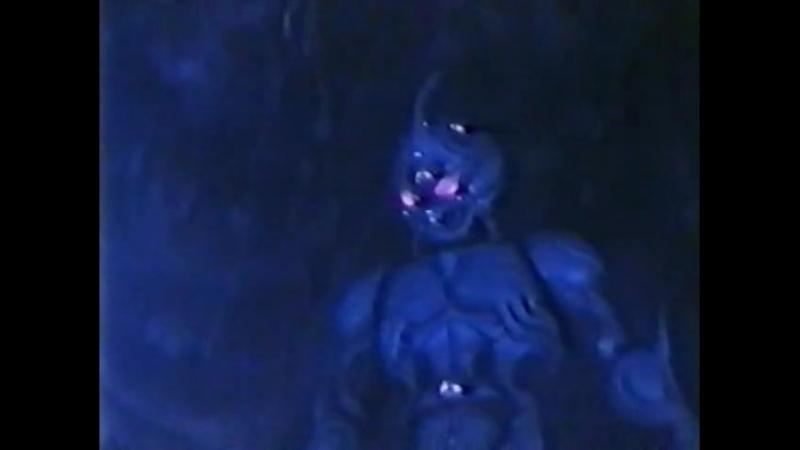 Гайвер 2: Темный герой / Guyver: Dark Hero (1994) VHS