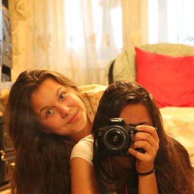 Дарья Никифорова, 20 июля , Белгород, id145291358