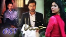 Khasara OST Singer Rahat Fateh Ali Khan ARY Digtial