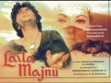 Лейла и Меджнун_Laila Majnu_1979