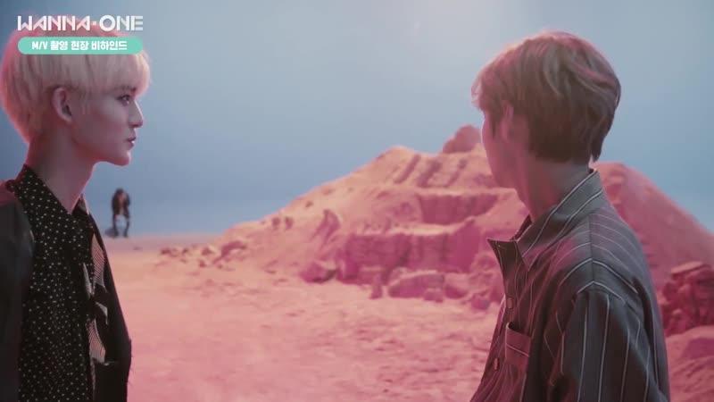 181118 Wanna One на съёмках клипа '봄바람'