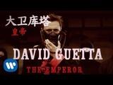 David Guetta &amp Sia - Flames (Official Video)