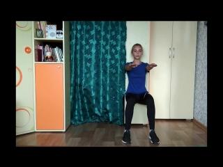 Попакач и упражнение на подтянутые ножки