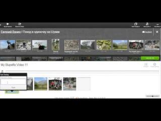 Создаём  слайдшоу из видео и фотографий