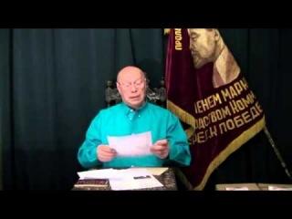 Обращение еврея Эдуарда Ходоса к братьям Славянам: Бей фашистский ХАБАД