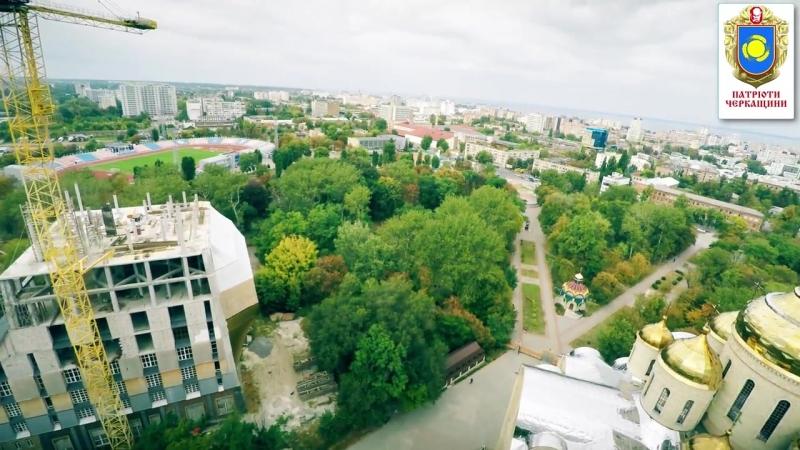 Свято-Михайлівський кафедральний собор (м. Черкаси)