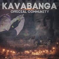kavabanga_rap