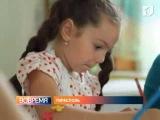 Первый Приднестровский телеканал объявляет о начале акции для детей «Рисуй! Участвуй! Создавай!»