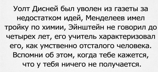 Сергей Вершинин | Киров