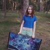 Polina Strelkova