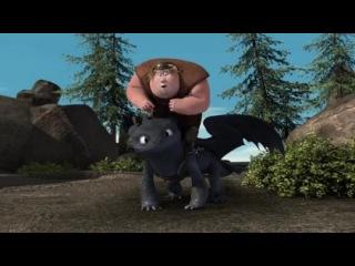«Драконы и всадники Олуха» (2012 – ...) Трейлер (сезон 2)