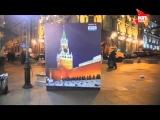 Все желающие могут поздравить россиян с Новым годом на фоне