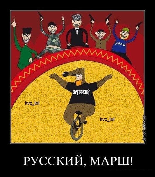 """На участников """"Русского марша"""" в Донецке напали неизвестные - Цензор.НЕТ 6188"""
