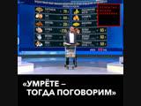 На Первом канале растерзали депутата, живущего на 3500 рублей в месяц