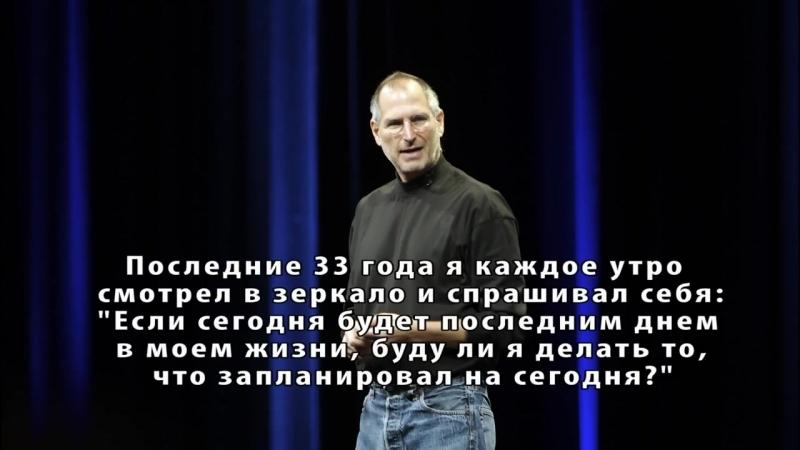 Стив Джобс - 50 самых потрясающих цитат
