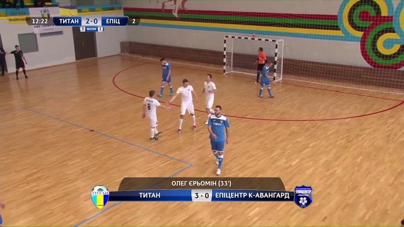 Highlights | Титан 4-1 Епіцентр К Авангард | 8 Тур Екстра Ліга 2018/2019