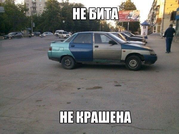 http://cs543108.vk.me/v543108871/11284/-d9Dy8BNKJg.jpg