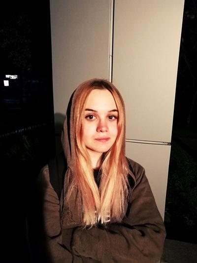 Екатерина Уляшова