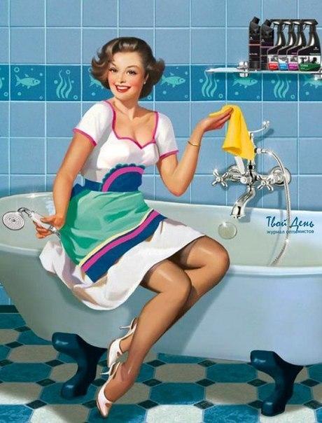 МУЖЧИНЫ.....приходя вечером в чистый дом....где убрано, постирано и сварено....вы задаёте странный вопрос....-ЧТО ТЫ ДЕЛАЛА ВЕСЬ ДЕНЬ, ДОРОГАЯ?????? Отвечаю за всех женщин....СПИМ МЫ....а Золушка за нас все делает !!!!..