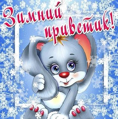 Наталья Семёнова-замыслова, 7 февраля , Казань, id131370158