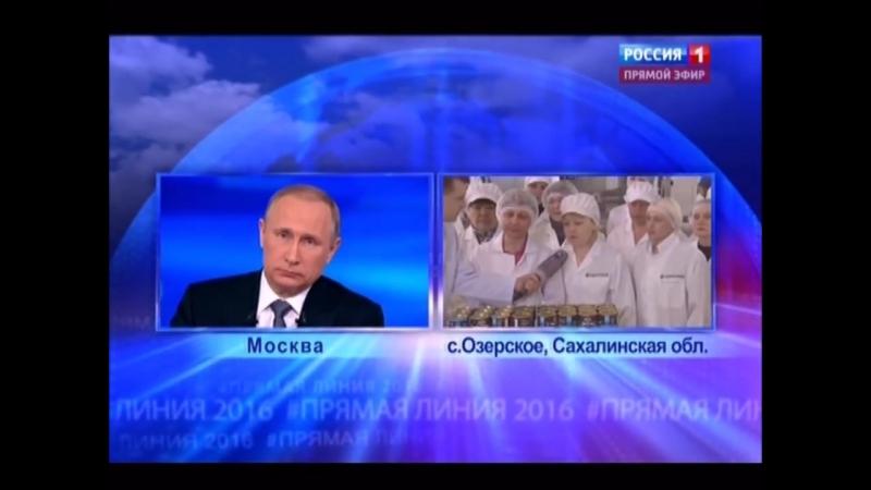 Растерянный Путин впервые узнал о рабах Сахалина