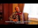 Сергей Мороков - КАПАЛИ ГОРЬКИЕ СЛЕЗЫ авт. Валерий Залкин