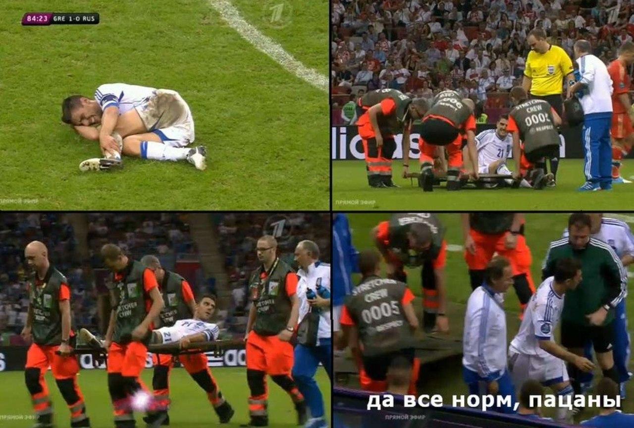 Фото приколы про российскую сборную по футболу 6