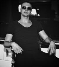 Александр Дизель, 30 мая , Белгород, id70991827