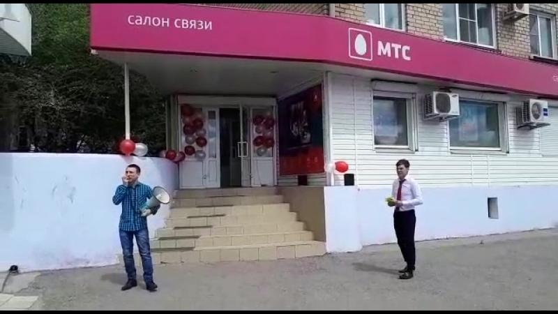 День рожденье МТС Троицк