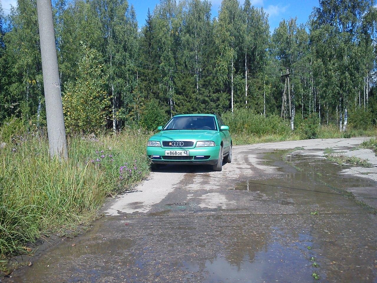 "Audi A4 Avant -""Авдотья"" - Страница 8 YvFXB-DFxJU"