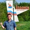Alexey Zadonsky