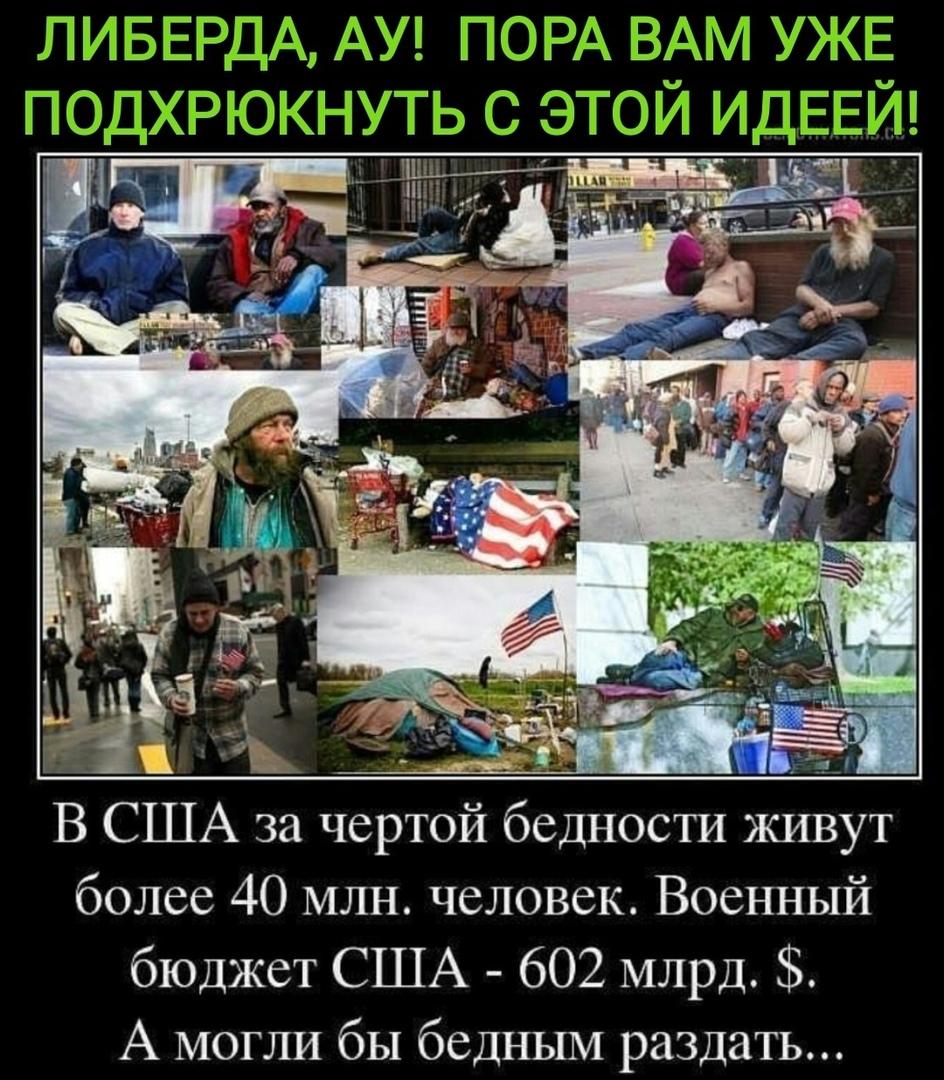 https://pp.userapi.com/c852024/v852024235/c6df3/WBRuU7mqdgY.jpg