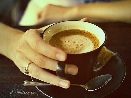 Притча о кофе Приходит к отцу молодая девушка и говорит: - Отец, я устала, у меня такая тяжелая жизнь, такие трудности и проблемы, я все время плыву против течения, у меня нет больше сил… Что мне делать? Отец вместо ответа поставил на огонь три одинаковых кастрюли с водой. В одну бросил морковь, в другую положил яйцо, в третью насыпал размолотые зерна кофе. Через некоторое время он вынул из воды морковь и яйцо и налил в чашку кофе. - Что изменилось? – спросил он свою дочь. - Морковь и яйцо…