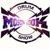 Барабанное шоу, шоу барабанщиков, шоу барабанов