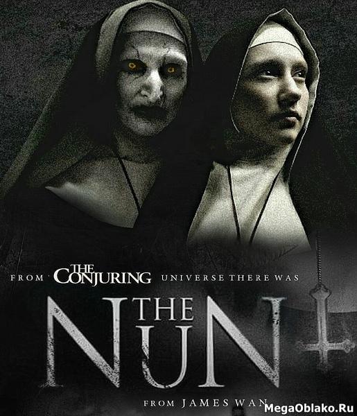 Проклятие монахини / The Nun (2018/WEB-DL/WEB-DLRip)