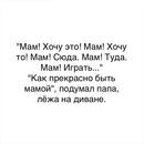 Юрий Чистяков фото #24