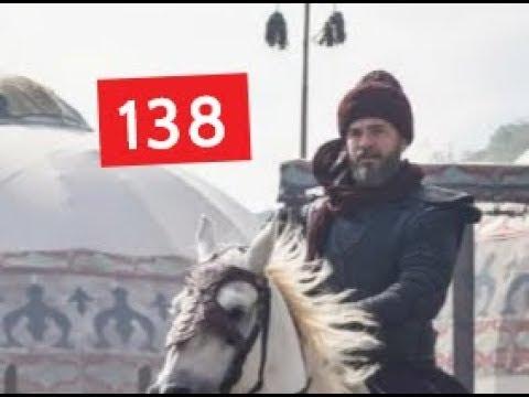 Воскресший Эртугрул 138 СЕРИЯ На русском дата премьеры