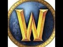 играем в World of Warcraft 21 Комментирует Евгений Atom