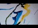 Надувная Наливная Живопись Тушью