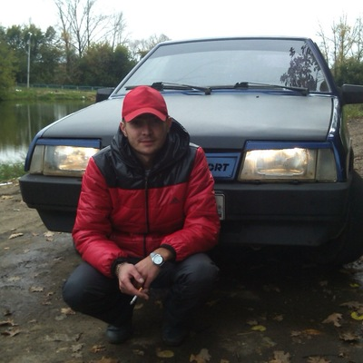 Макс Авдонькин, 2 ноября 1991, Саранск, id80193071