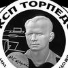Ksp Torpedo
