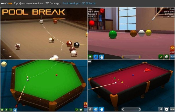 бильярд pool break pro 3d billiards скачать http android ...